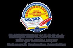 logo-sklsba-300px